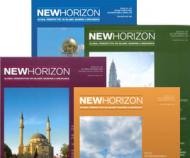 IIBI Magazine | islamic-banking com