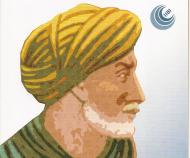 Ibn Khaldun Lecture Series